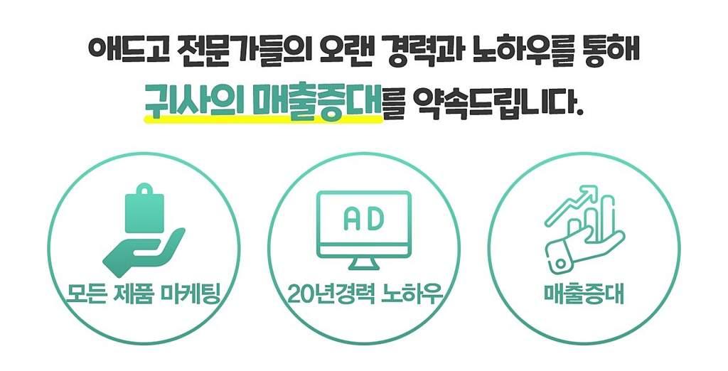 네이버공식광고대행사광고대행사