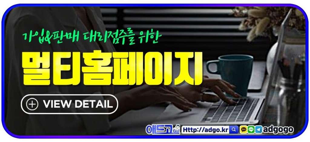 네이버공식광고대행사트래픽