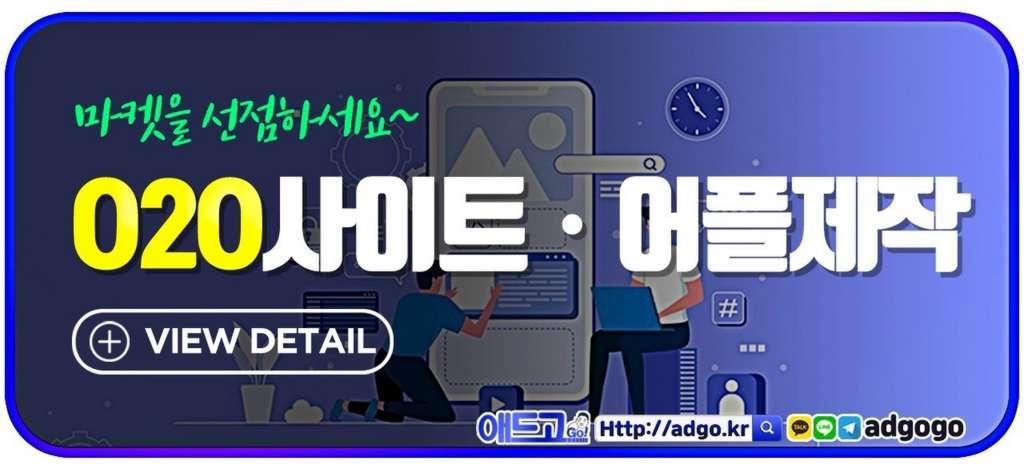 네이버공식광고대행사판매대행