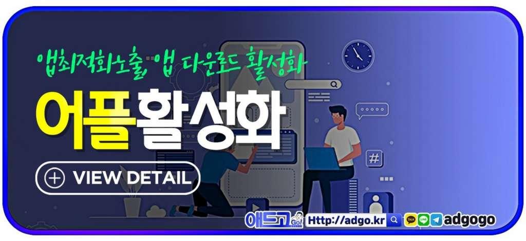네이버공식광고대행사네이버플레이스