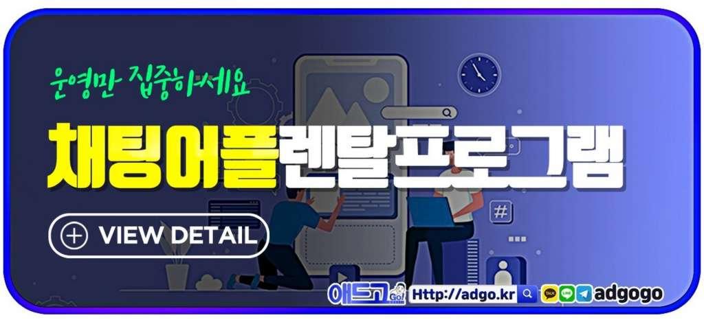 네이버공식광고대행사SNS운영대행