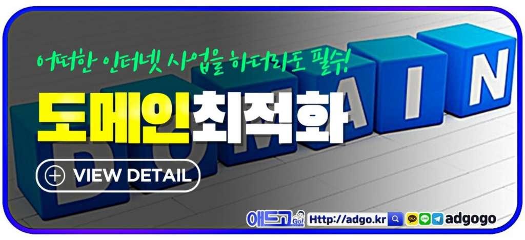 네이버공식광고대행사홈페이지제작